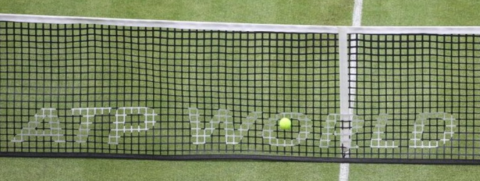atp world team cup logo on a tennis net