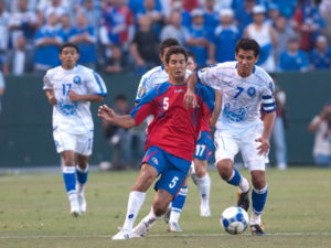 concacaf gold cup match between Costa Rica vs. El Salvador
